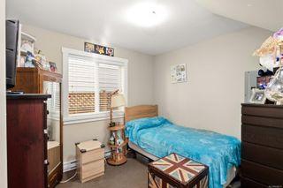 Photo 18: 2984 Dornier Rd in : La Westhills House for sale (Langford)  : MLS®# 866617