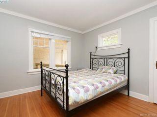 Photo 8:  in VICTORIA: SE Lambrick Park Half Duplex for sale (Saanich East)  : MLS®# 813035