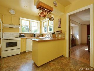 Photo 7: 2875 Rockwell Ave in VICTORIA: SW Gorge House for sale (Saanich West)  : MLS®# 732748
