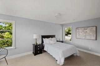 Photo 16: 1409 Tovido Lane in : Vi Mayfair House for sale (Victoria)  : MLS®# 879457