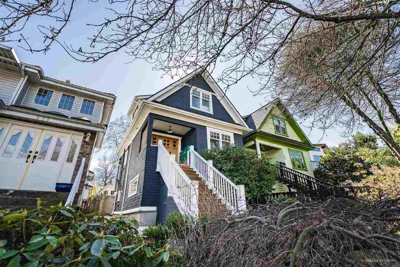 Main Photo: 858 E 23RD AVENUE in Vancouver: Fraser VE House for sale (Vancouver East)  : MLS®# R2354070