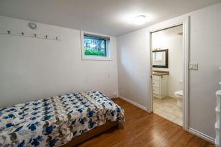 Photo 24: 1871 Elmhurst Pl in : SE Gordon Head House for sale (Saanich East)  : MLS®# 874817