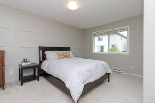 Photo 18: 14 Cahilty Lane in : VR Six Mile House for sale (View Royal)  : MLS®# 876845