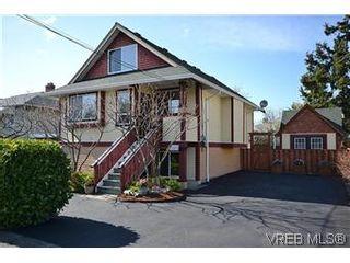 Photo 1: 1456 Edgeware Rd in VICTORIA: Vi Oaklands House for sale (Victoria)  : MLS®# 603241