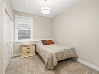 Photo 15: 5974 Stillwater Way in : Na North Nanaimo House for sale (Nanaimo)  : MLS®# 867581