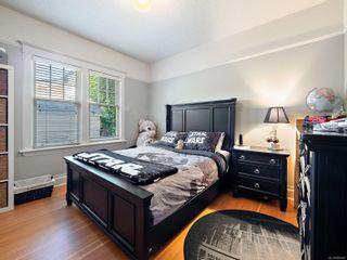 Photo 33: 1576 Hampshire Rd in : OB North Oak Bay House for sale (Oak Bay)  : MLS®# 885405