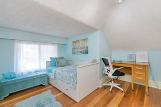 Photo 20: 934 Queens Ave in : Vi Central Park House for sale (Victoria)  : MLS®# 878239