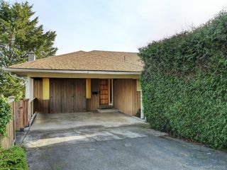Photo 1: 3715 Doncaster Dr in VICTORIA: SE Cedar Hill House for sale (Saanich East)  : MLS®# 805156