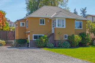 Photo 1: 555 Kenneth St in : SW Glanford House for sale (Saanich West)  : MLS®# 872541