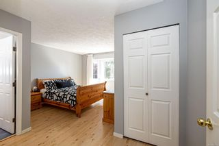 Photo 17: 54 2070 Amelia Ave in : Si Sidney North-East Row/Townhouse for sale (Sidney)  : MLS®# 886006