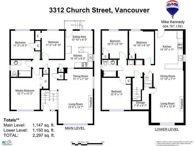 Photo 5: Photos: 3312 CHURCH Street in Vancouver: Collingwood VE House for sale (Vancouver East)  : MLS®# V1101706