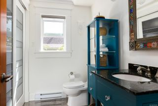 Photo 9: 1311 McNair St in : Vi Oaklands House for sale (Victoria)  : MLS®# 876692