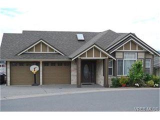 Photo 6:  in : SE High Quadra House for sale (Saanich East)  : MLS®# 453465