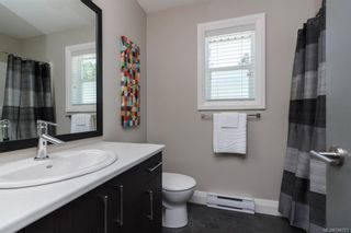 Photo 10: 1125 Smokehouse Cres in Langford: La Happy Valley House for sale : MLS®# 744721
