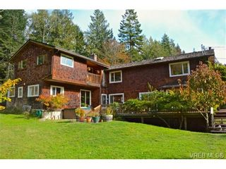 Photo 4: 156 Quebec Dr in SALT SPRING ISLAND: GI Salt Spring House for sale (Gulf Islands)  : MLS®# 656238