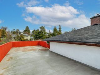 Photo 4: 1540 MCRae Ave in : SE Camosun House for sale (Saanich East)  : MLS®# 867418