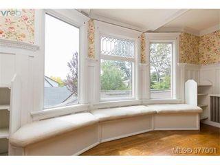 Photo 11: 3601 Cedar Hill Rd in VICTORIA: SE Cedar Hill House for sale (Saanich East)  : MLS®# 756857