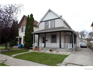 Photo 3: 209 Thomas Berry Street in Winnipeg: St Boniface Residential for sale (2A)  : MLS®# 1627237