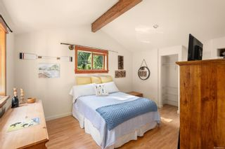 Photo 18: 605 Birch Rd in : NS Deep Cove House for sale (North Saanich)  : MLS®# 885120
