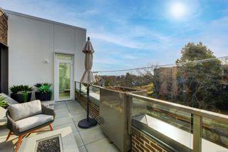 Photo 24: PH3 2285 Bowker Ave in : OB North Oak Bay Condo for sale (Oak Bay)  : MLS®# 879429