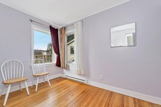 Photo 25: 257 Superior St in : Vi James Bay House for sale (Victoria)  : MLS®# 864330