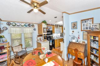 Photo 8: 61 7583 Central Saanich Rd in : CS Hawthorne Manufactured Home for sale (Central Saanich)  : MLS®# 879084