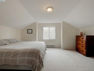 Photo 15: 2800 Austin Ave in VICTORIA: SW Gorge House for sale (Saanich West)  : MLS®# 800400