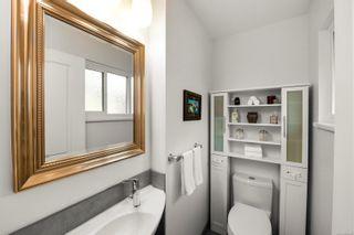 Photo 11: 1015 Leeds Pl in : SE Quadra House for sale (Saanich East)  : MLS®# 858486