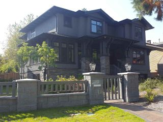 Photo 17: 4333 KEVIN Place in Vancouver: Dunbar House for sale (Vancouver West)  : MLS®# R2200814