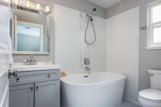 Photo 20: 4919 Denford Pl in : Na North Nanaimo House for sale (Nanaimo)  : MLS®# 886138