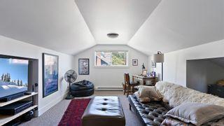 Photo 30: 2604 Blackwood St in : Vi Hillside House for sale (Victoria)  : MLS®# 878993