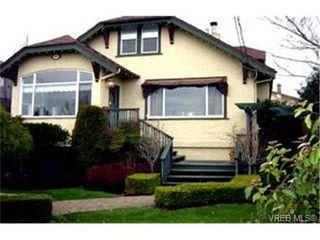 Photo 1:  in VICTORIA: SE Cedar Hill House for sale (Saanich East)  : MLS®# 386731