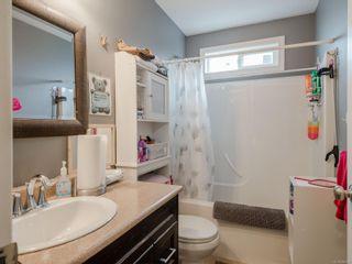 Photo 54: 3959 Compton Rd in : PA Port Alberni Full Duplex for sale (Port Alberni)  : MLS®# 868804