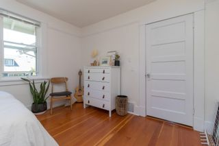 Photo 27: 20 Bushby St in : Vi Fairfield East House for sale (Victoria)  : MLS®# 879439