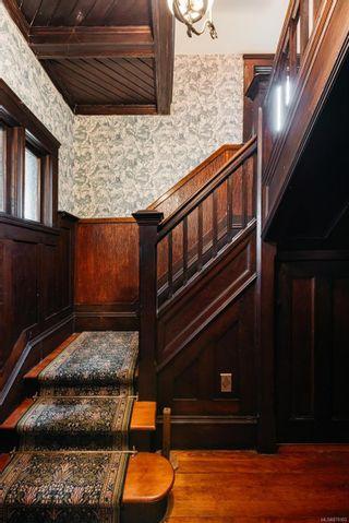 Photo 4: 155 Rendall St in : Vi James Bay Full Duplex for sale (Victoria)  : MLS®# 879183
