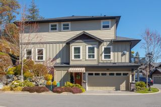 Photo 1: 30 2319 Chilco Rd in : VR Six Mile Row/Townhouse for sale (View Royal)  : MLS®# 872985