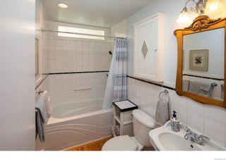 Photo 15: 2171 Lafayette St in : OB South Oak Bay House for sale (Oak Bay)  : MLS®# 873674