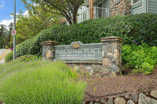 Photo 26: 107 494 Marsett Pl in : SW Royal Oak Condo for sale (Saanich West)  : MLS®# 877144
