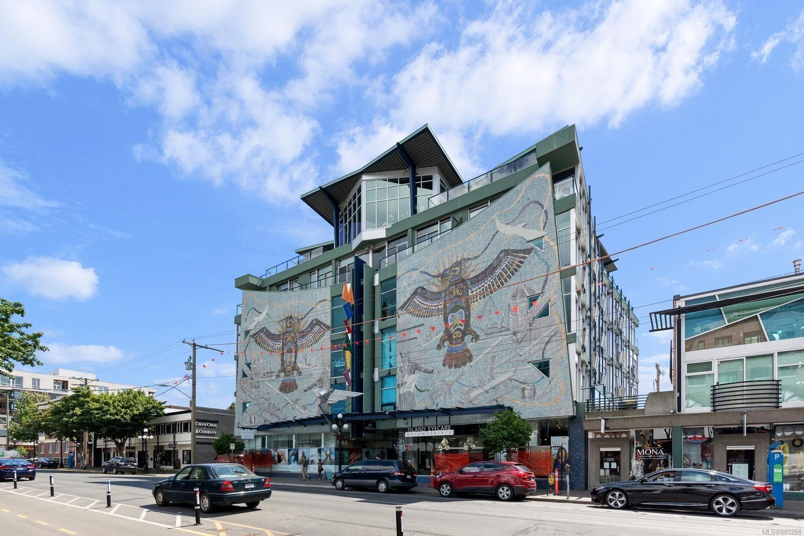 Main Photo: 214 1061 Fort St in : Vi Downtown Condo for sale (Victoria)  : MLS®# 885286