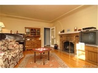 Photo 3: 3720 Blenkinsop Rd in VICTORIA: SE Maplewood House for sale (Saanich East)  : MLS®# 452940