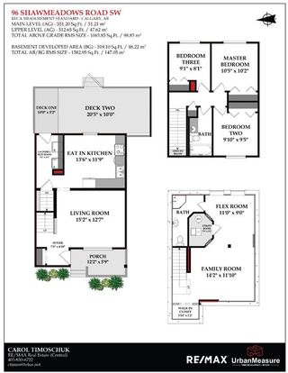 Photo 2: 96 Shawmeadows Road SW in Calgary: Shawnessy Detached for sale : MLS®# A1078275