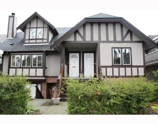 Main Photo: 1845 W 11TH Avenue in Vancouver: Kitsilano Townhouse for sale (Vancouver West)  : MLS®# V758726
