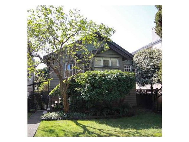 """Main Photo: 1626 W 68TH Avenue in Vancouver: S.W. Marine House for sale in """"SW MARINE - 2 BLKS W OF GRANVILLE"""" (Vancouver West)  : MLS®# V1117677"""
