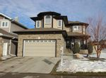 Property Photo: 6040 Maynard WAY NW in Edmonton