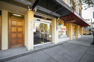 Photo 1: 3007 GRANVILLE Street in Vancouver: South Granville Retail for lease (Vancouver West)  : MLS®# C8039571
