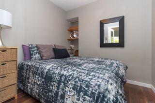 Photo 21: 302 2211 Shelbourne St in : Vi Jubilee Condo for sale (Victoria)  : MLS®# 856216