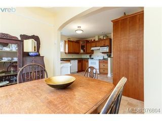 Photo 6: 2835 Rockwell Ave in VICTORIA: SW Gorge House for sale (Saanich West)  : MLS®# 756443