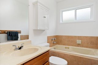 Photo 25: 3712 Blenkinsop Rd in : SE Maplewood House for sale (Saanich East)  : MLS®# 879103