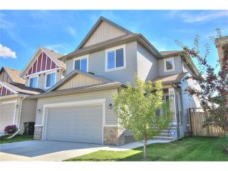 Main Photo: 234 COPPERPOND Bay SE in Calgary: Copperfield House for sale : MLS®# C4031665