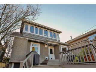 Photo 18: 1919 W 43RD AV in Vancouver: Kerrisdale House for sale (Vancouver West)  : MLS®# V1036296